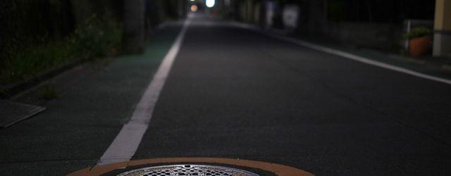 人通りの少ない夜道