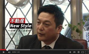 TVQ/不動産ニュースタイル