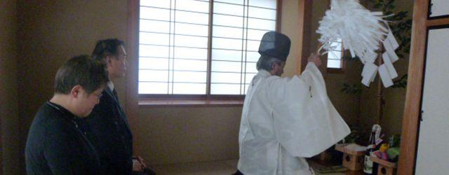 飯盛神社による会員様の家祓い
