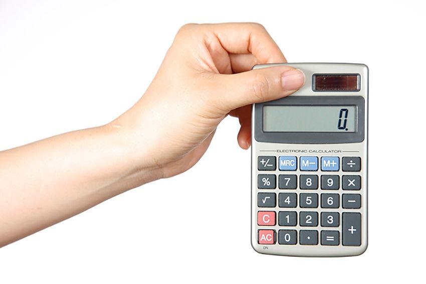 競売不動産取得の費用について