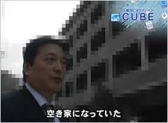 TNC/NEWSファイルCUBE